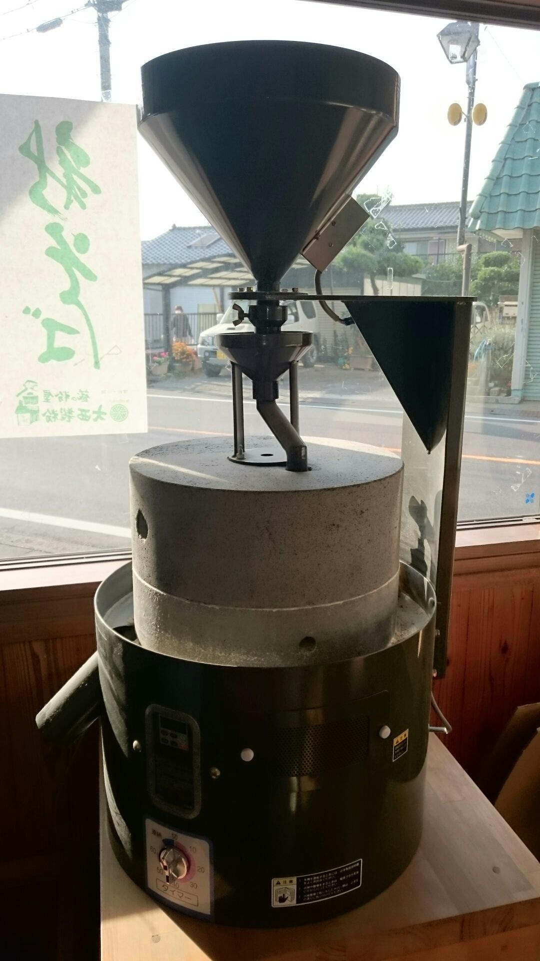 加須のうどん屋岡安製麺から定休日のお知らせ